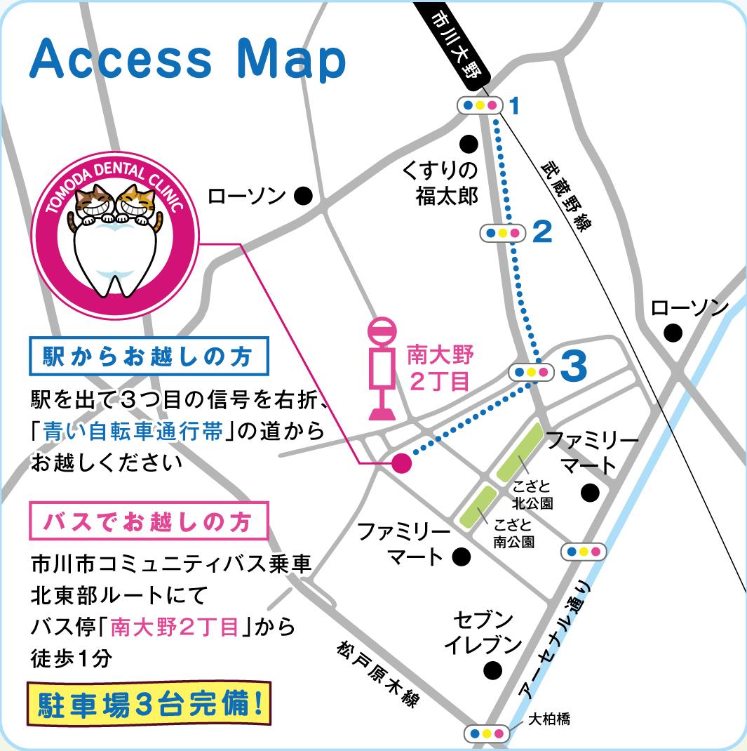 共田歯科医院 マップ